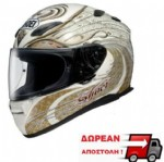 Shoei XR-1100 Sylvan TC9